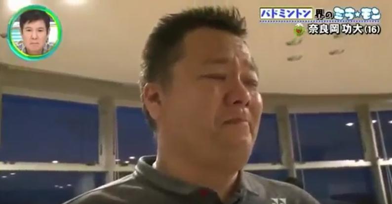 奈良岡功大ミライモンスター