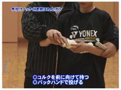浪岡ジュニアバドミントンプッシュ練習法
