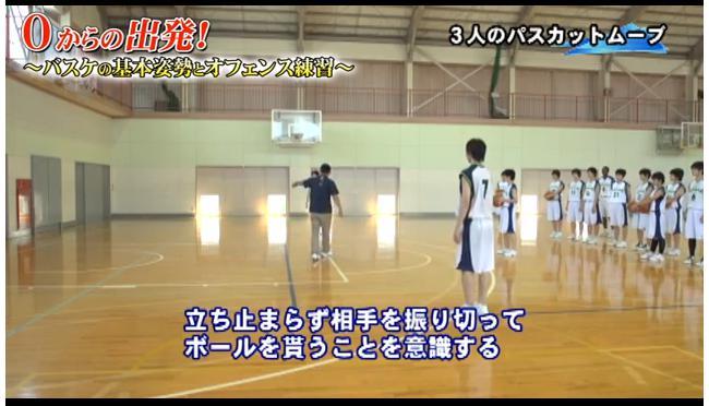 岐阜女子バスケットボール部指導法DVD