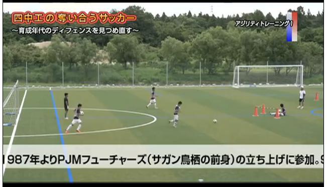 サッカーの素早さ・アジリティを鍛える運動