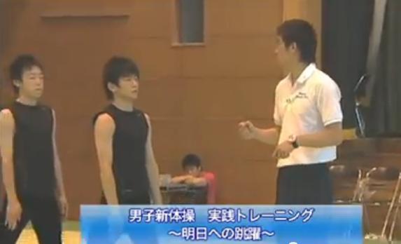 男子新体操 基礎技術練習法・習得法DVD