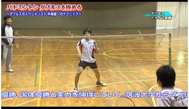 比叡山高等学校バドミントン部練習法DVD
