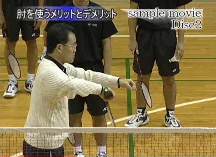 バドミントン シングルス・ダブルス サービス・レシーブ練習法DVD