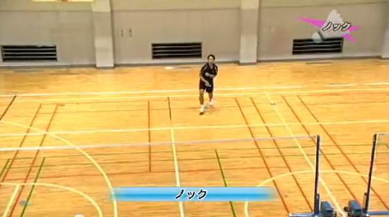 バドミントンシングルスのフットワーク練習