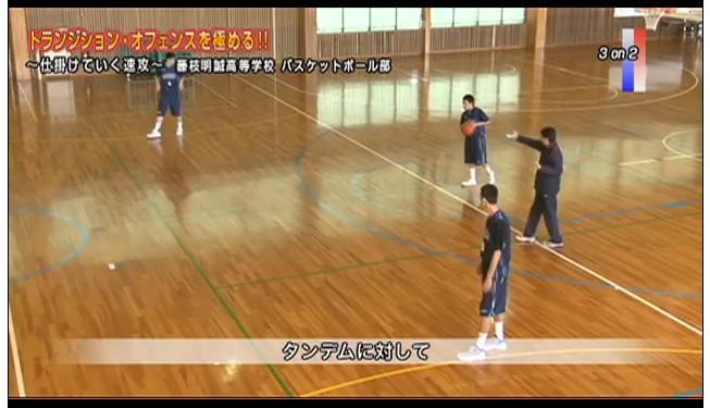 バスケットボール速攻指導法DVD