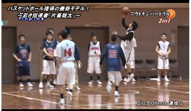 バスケットボール速攻練習DVD