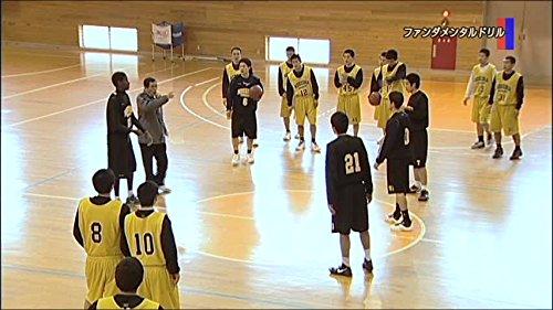 バスケット部練習法DVD