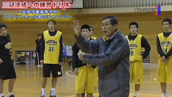延岡学園高校バスケット部 北郷監督練習メニュー実演解説DVD