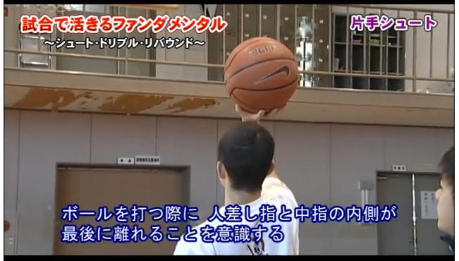 バスケット練習指導法DVD 片峯聡太監督指導法DVD