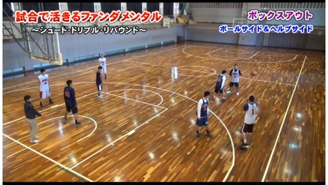 大濠高等学校 バスケットボール部のチーム強化法DVD