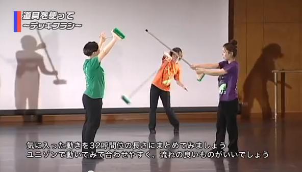 創作ダンス練習法・実演練習DVD