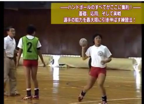 ハンドボールのパス・シュートパターン練習DVD