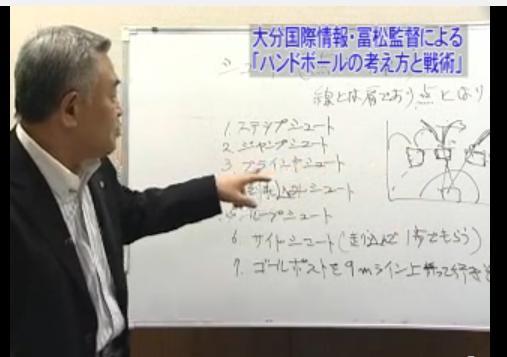 ハンドボールオフェンス・ディフェンス基本練習DVD