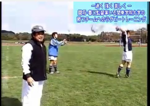 ラグビーチームコーチ・監督指導法DVD