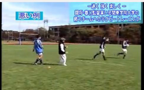 関東学院大学ラグビー部春口廣監督の指導法