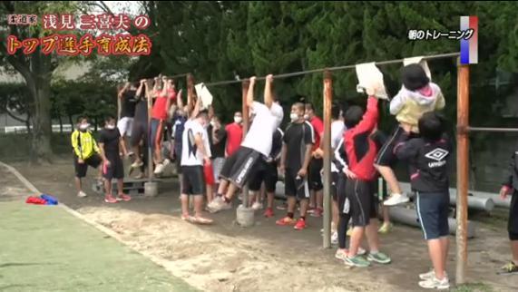 柔道トレーニング 体幹を鍛えるメニューなどDVD