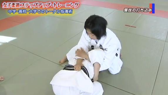 大学生向け柔道 寝技稽古法 打ちこみなど基本練習メニュー