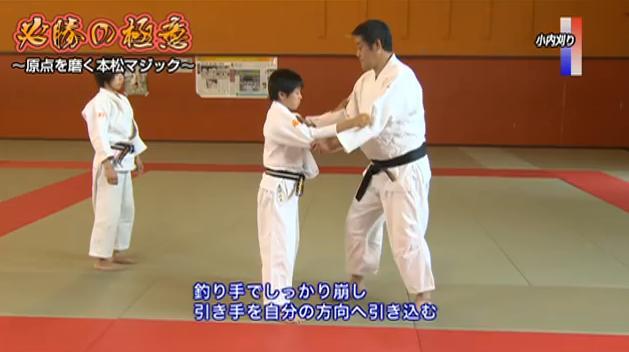 女子柔道練習メニュー 背負い投げ 小内・大内刈り