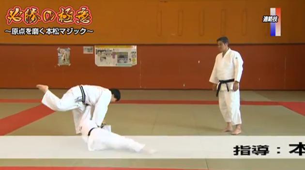 女子柔道稽古メニュー 打ち込み稽古 連絡技