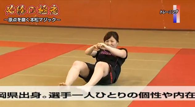 女子柔道練習メニュー 腕立てなどトレーニング