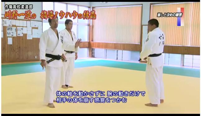 柔道 崩し 決めの練習法 打ち込み