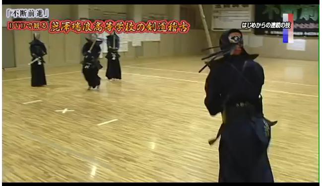 剣道実戦応用練習実演DVD