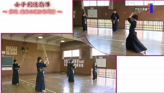 女子剣道素振りや足さばきなど基礎・トレーニング