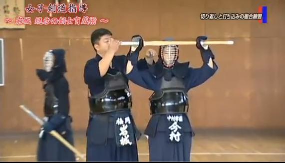 女子剣道指導法 切り返し・打ちこみ