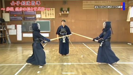 中村女子高 岩城規彦監督女性剣道部練習メニューDVD