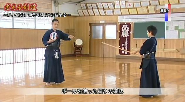 剣道練習法DVD 素振りやボールを使った振りの確認