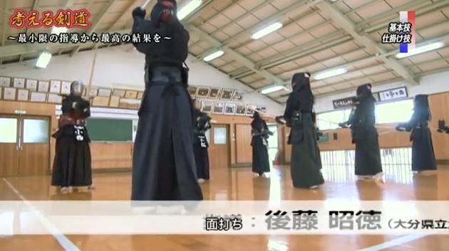 剣道仕掛け技・応じ技 連続技稽古法DVD