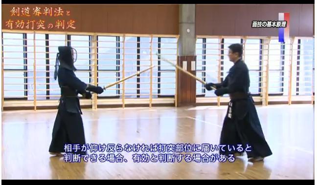 吉田泰将氏の剣道審判法解説DVD