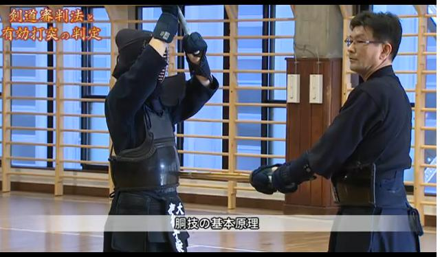 剣道審判員教育用ビデオ