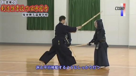剣道練習法手打ちにならないために 短い竹刀を使った打ち込み