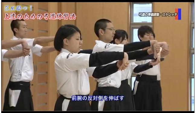 国際武道大学 弓道部稽古法DVD