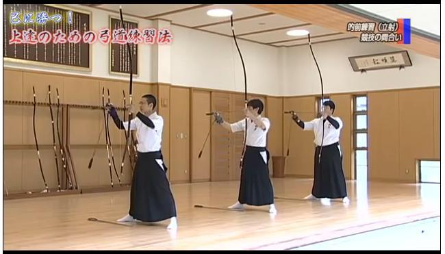 弓道トレーニングDVD