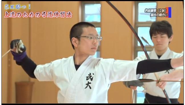 弓道の練習法DVD