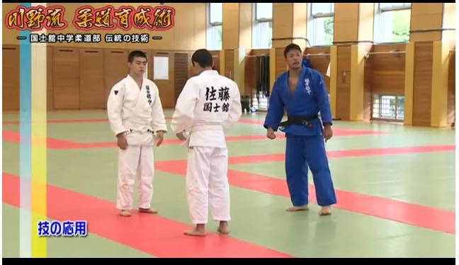 国士舘中学柔道部 練習法DVD