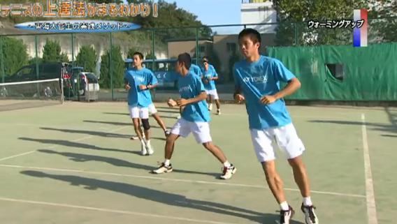 テニス一日の練習メニュー組み立て方 東海大菅生独特のストレッチも紹介