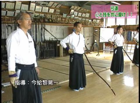 弓道のトレーニング法DVD