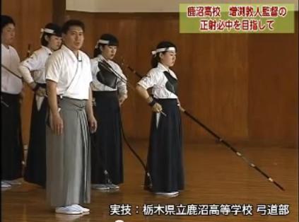 弓道の基本 姿勢 動作解説DVD