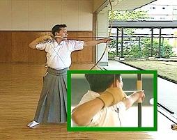 弓道 ゴム弓練習DVD