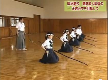 弓道 立射と座射 練習法DVD