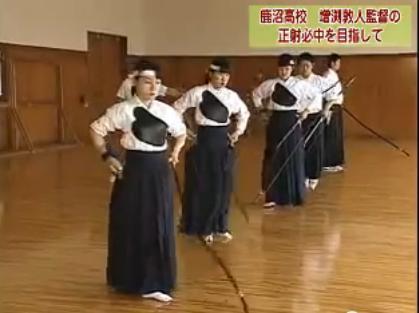 弓道打ち方練習DVD