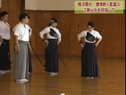 弓道審査と道具の取り扱い 解説DVD