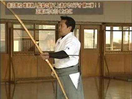 弓道指導DVD 弓の選び方 弦の張り方 矢についてなど