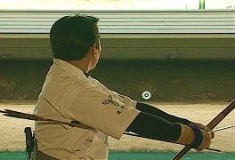 執弓の姿勢 射法八節・座射 弓道練習法DVD