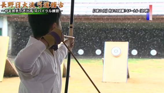弓道的までの距離 14~20メートルでの練習