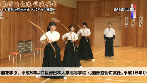 弓道のイメージトレーニング 試合で実力を出すために