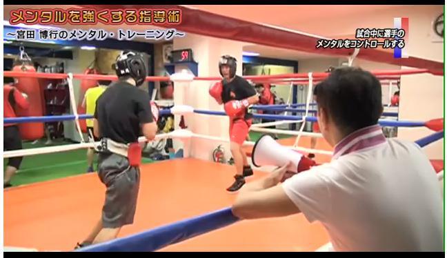 スポーツにおけるメンタルトレーニング